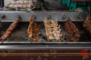 Chongqing 2013 - Chicken Roaster