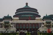 Chongqing 2013 - Congress Hall II