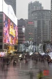 Chongqing 2013 - Shopping Plaza I