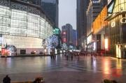 Chongqing 2013 - Vitton