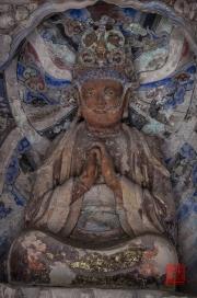 Baodingshan 2013 - Vairocana Pillar