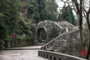 Baodingshan 2013 - Bridge