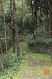Baodingshan 2013 - Path