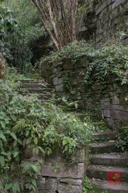 Baodingshan 2013 - Stairs I