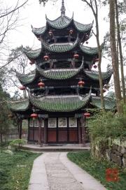 Baodingshan 2013 - Pagoda