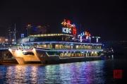 Chongqing 2013 - Harbour - Dragon Ferry ICBC