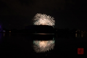 Nuremberg Spring Fireworks - White & Green