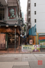 Hongkong 2014 - Streets IV