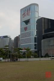Hongkong 2014 - H&M