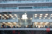 Hongkong 2014 - Apple Store
