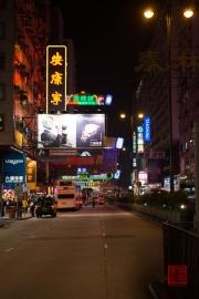 Hongkong 2014 - Streets by Night I
