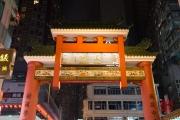 Hongkong 2014 - Temple Street