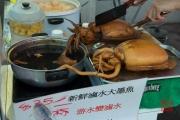 Hongkong 2014 - Tao-O - Cuttlefish