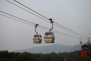 Hongkong 2014 - Cable car