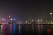 Hongkong 2014 - Skyline Hongkong Island