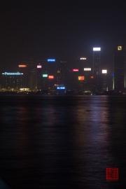 Hongkong 2014 - Brands