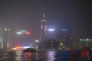 Hongkong 2014 - Skyline - Central Plaza by Night