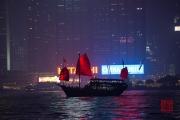 Hongkong 2014 - Ferry by Night II