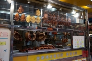 Hongkong 2014 - Duck Restaurant