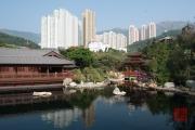 Hongkong 2014 - Nan Lian Garden