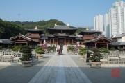 Hongkong 2014 - Nan Lian Garden - Temple