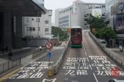 Hongkong 2014 - Highway