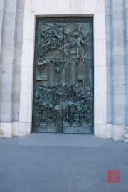 Madrid 2014 - Cathedral Door