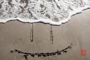 Nerja 2015 - Sand Face & Wave