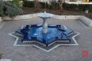 Granada 2015 - Fountain