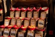 Granada 2015 - Spices