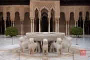 Granada 2015 - Alhambra - Fountain II