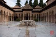 Granada 2015 - Alhambra - Innercourt