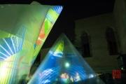 Blaue Nacht 2015 - Licht & Luft V