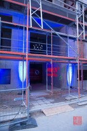 Blaue Nacht 2015 - KulturDREIeck - Markenimmobilie