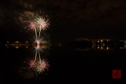 Volksfest 2015 - Mid Fireworks - Red & Silver