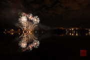 Volksfest 2015 - Mid Fireworks - White & Red