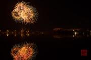 Volksfest 2015 - Final Fireworks - Orange