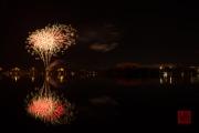 Volksfest 2015 - Final Fireworks - Red & Geen