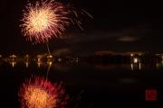 Volksfest 2015 - Final Fireworks - Gold & Red
