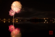 Volksfest 2015 - Final Fireworks - Red & Gold