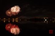 Volksfest 2015 - Final Fireworks - Silver & Orange