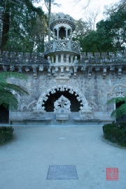 Sintra 2015 - Quinta da Regaleira - Fountain II