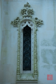Sintra 2015 - Quinta da Regaleira - Window Ornament