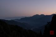 Taiwan 2015 - Alishan - Mountains I