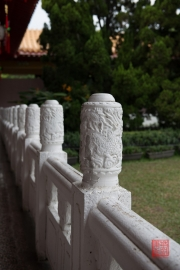 Taiwan 2015 - Fo-Guang-Shan - Pillar Ornament