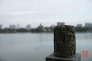 Taiwan 2015 - Kaohsiung - Pillar Ornament - Griffin