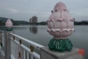 Taiwan 2015 - Kaohsiung - Pillar Ornament - Lotus