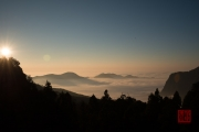 Taiwan 2015 - Alishan - Above the Clouds