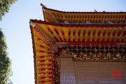 Taiwan 2015 - Alishan - Temple