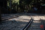 Taiwan 2015 - Alishan - Train tracks